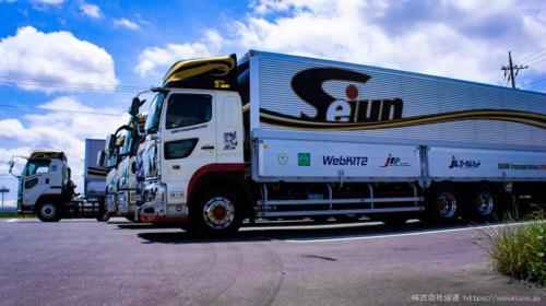 盛運新車トラック