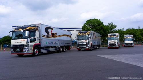 新トラックデザイン発表会